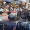 না'গঞ্জে পুলিশ বেষ্টনির মধ্যে মহানগর বিএনপির বিক্ষোভ কর্মসূচী কর্মসূচি পালন
