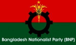 Bangladesh_Nationalist_Party